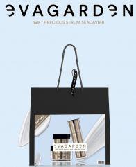 Seacaviar Gift Wrap (salong)